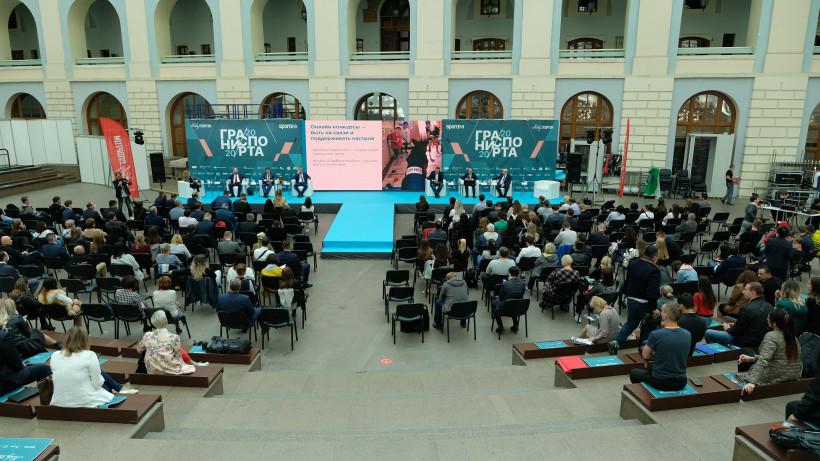 Более 4 тыс. человек приняли участие в III Всероссийском форуме «Живу Спортом»