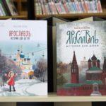 День издательства «Книжный дом Анастасии Орловой»