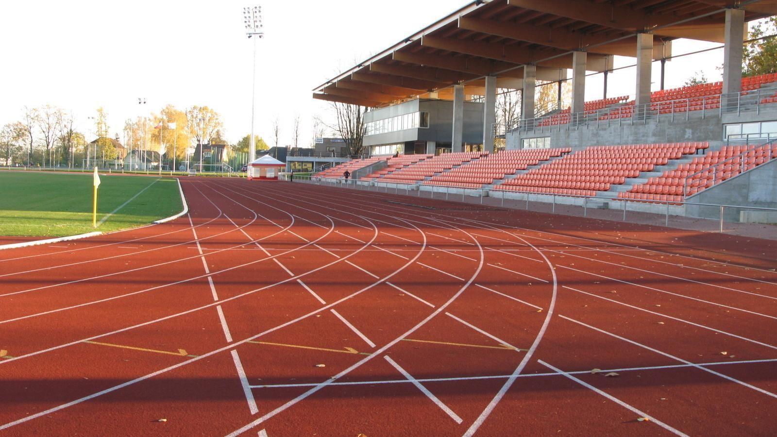 Два подмосковных стадиона открыли после реконструкции