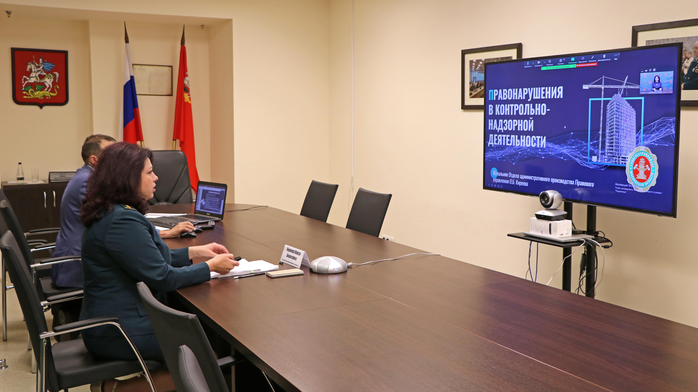 Еще две лекции провел Главгосстройнадзор для студентов МГСУ