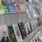 Фестиваль «Ярославская книга»