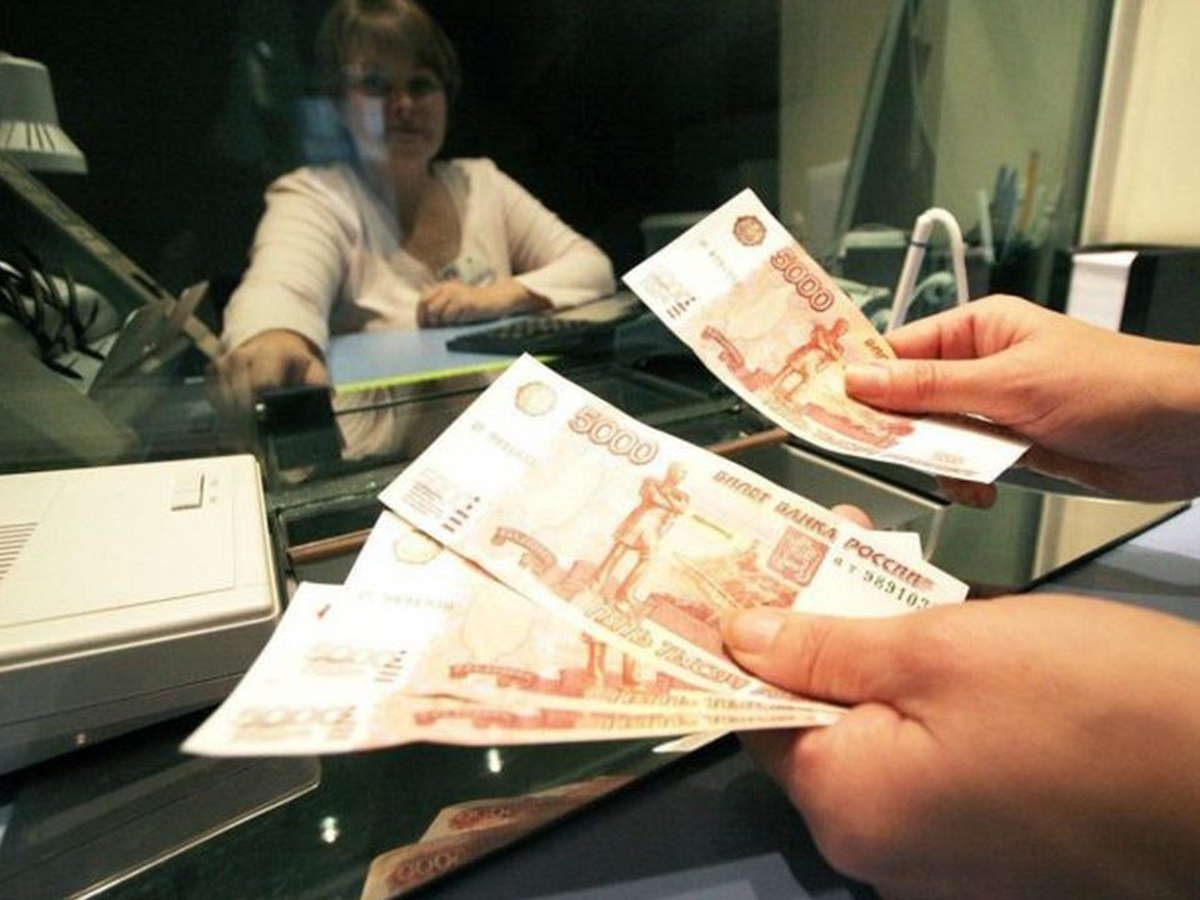 Налог на вклад в банке