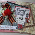 Фотовыставка «75 -летию Великой Победы – 75 героических страниц»