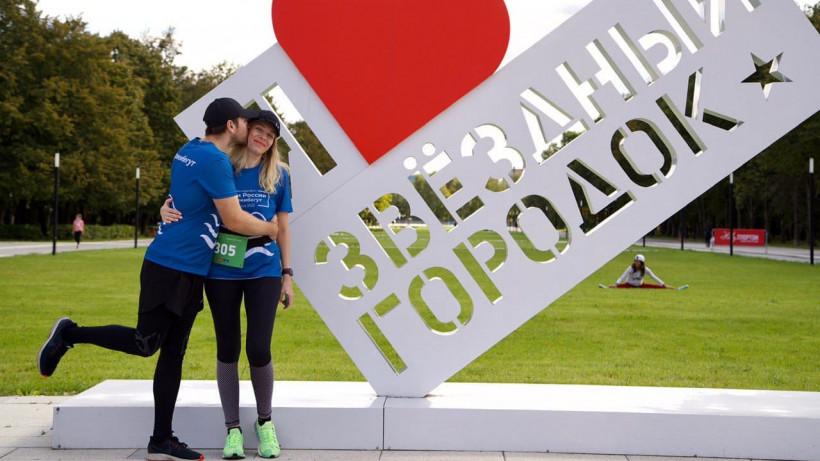 «Гагаринский забег» завершил беговую серию «Живу спортом» – 2020