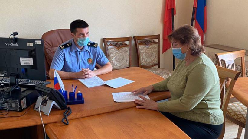 Главгосстройнадзор проведет прием граждан в Одинцовском городском округе 25 сентября