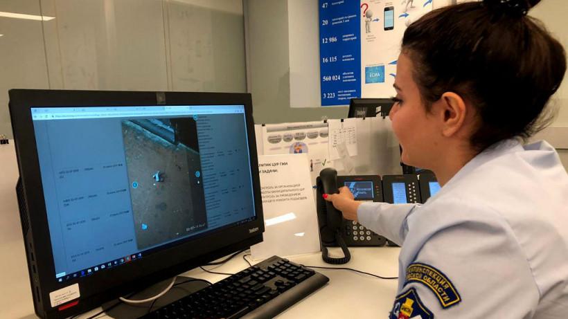 Госжилинспекция Подмосковья обработала 4,5 тыс. заявок через ЕДС за неделю