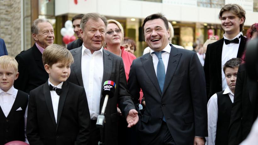 Губернатор открыл новое здание Московского областного музыкального колледжа в Пушкине