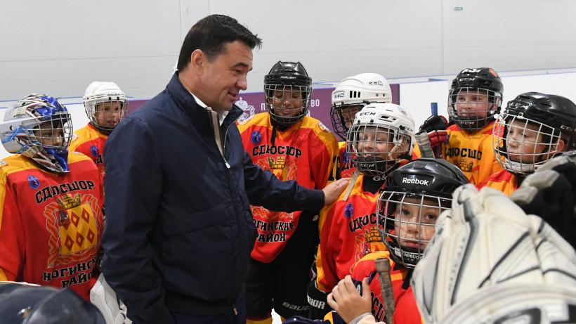 Губернатор посетил с рабочим визитом Богородский городской округ