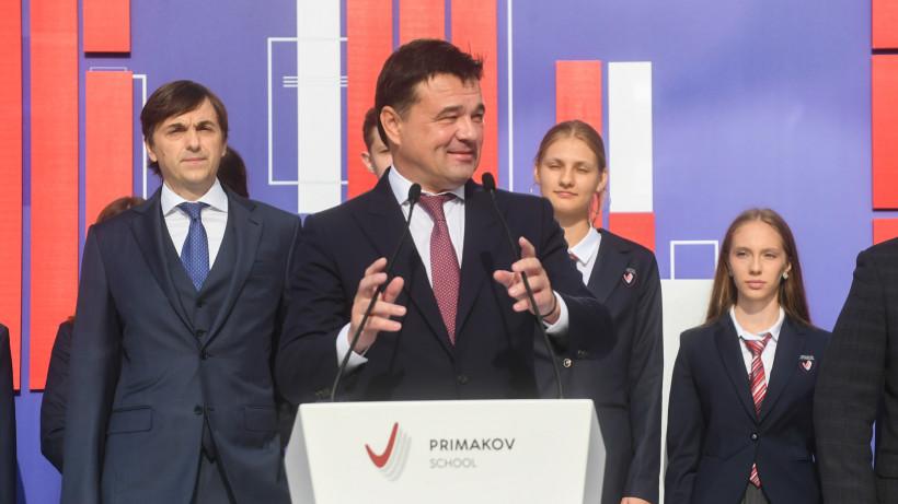 Губернатор поздравил школьников с началом учебы на линейке в гимназии имени Примакова
