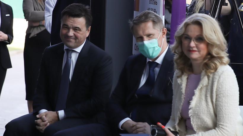 Губернатор принял участие в открытии нового хирургического корпуса «Лапино-2» в Одинцове