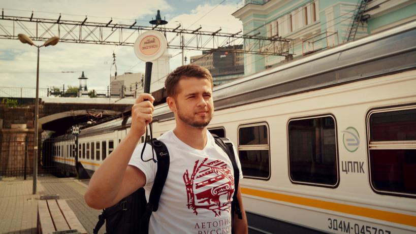 Идейный вдохновитель авторского проекта Усадебный экспресс, усадьбовед, фотограф и блогер Вадим Разумов