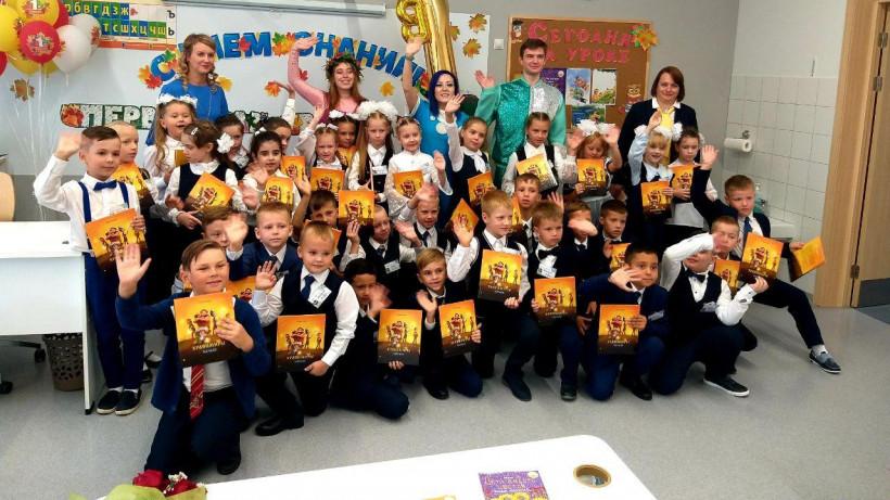 Экологические уроки прошли в подмосковных школах и вузах в День знаний