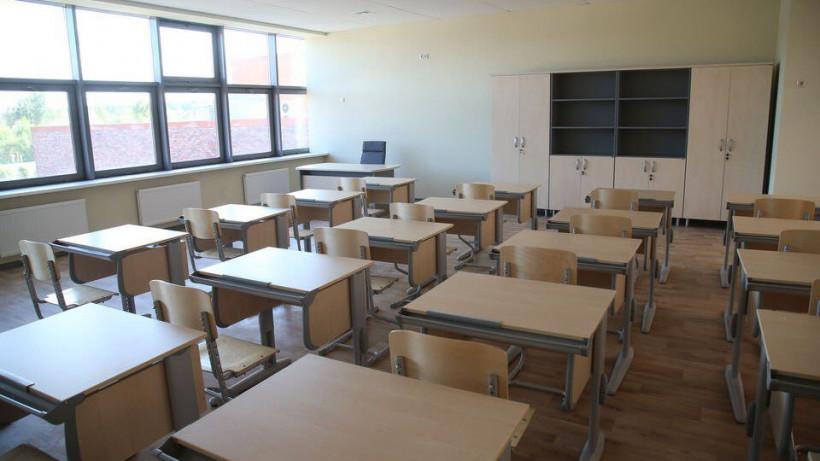 Учебный класс в гимназии имени Примакова