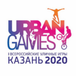 Казань примет I Всероссийские уличные игры