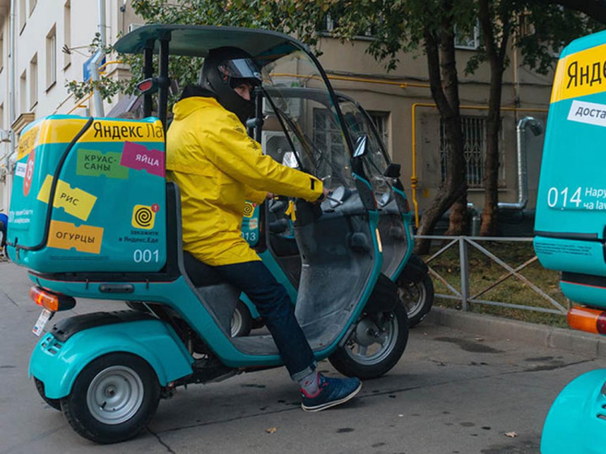 """Клиентке """"Яндекс.Лавки"""" доставили вместе с заказом ведро с мочой"""