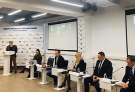 Ключевые направления цифровой трансформации в спортивной сфере обсудили в Ульяновске