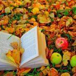 Книжная выставка «Юбиляры сентября»