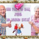 Книжная выставка «Сердцем и душою вечно не стареть»