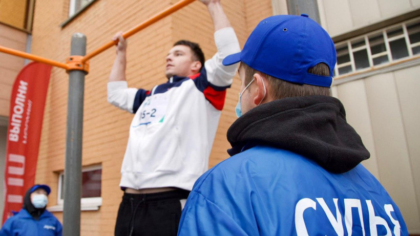 Команда из Серпухова победила на фестивале студенческого спорта
