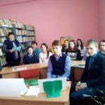 Литературная викторина «Певец российских просторов»
