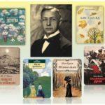 Литературный вечер «И. А. Бунин – жизнь – творчество – границы души»