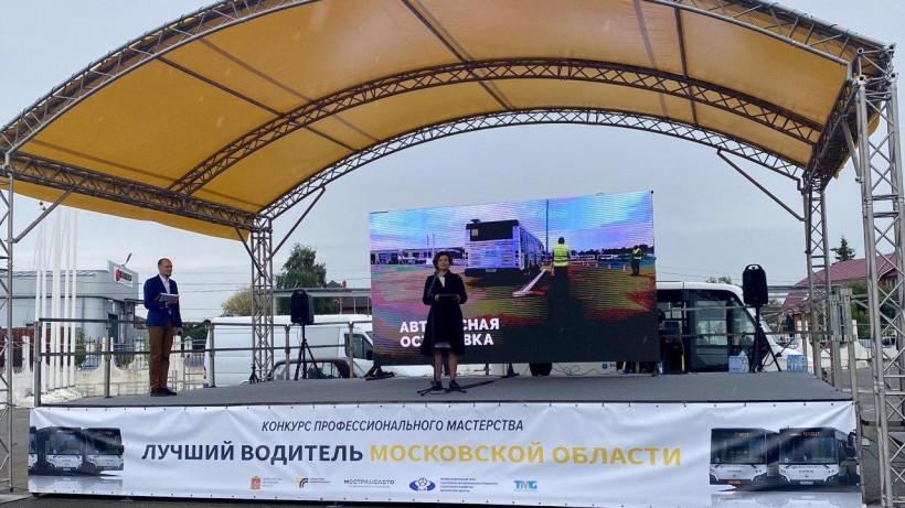 Лучших в регионе водителей автобусов определили на конкурсе в Коломенском округе