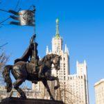 Медиаурок «День воинской славы России»