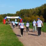 Мероприятия ко Всероссийскому дню ходьбы прошли в Подмосковье