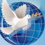 «Международный день мира»