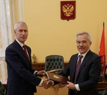 Минспорт России и Белгородская область подписали Соглашение о сотрудничестве в области физической культуры и спорта