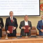 Минспорт России и РФС заключили Соглашение о развитии футбола с Республикой Татарстан