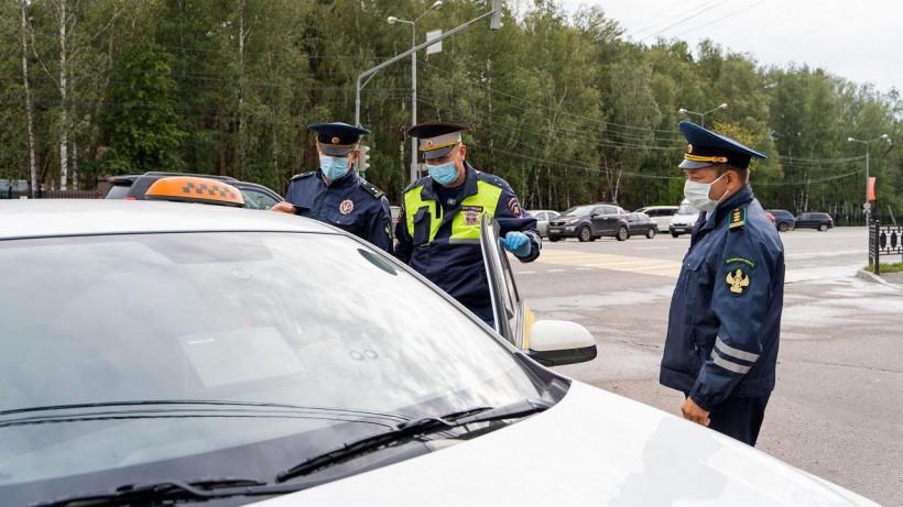 Минтранс Подмосковья усилил проверки таксистов