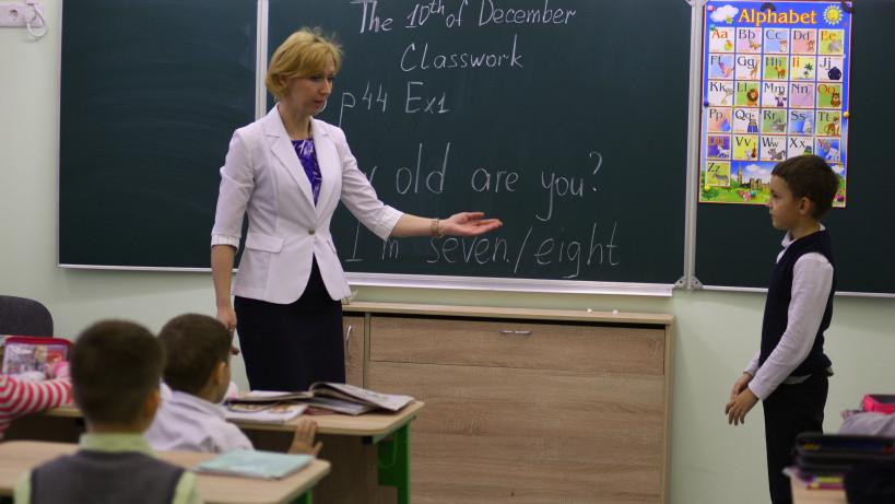 Мобильное приложение для учителей появилось в Подмосковье