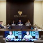 На заседании коллегии Минкультуры России обсудили вопросы реализации цифровых проектов