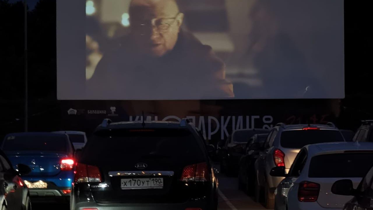 Обновленный репертуар представят зрителям в рамках проекта «Кинопаркинг» в октябре