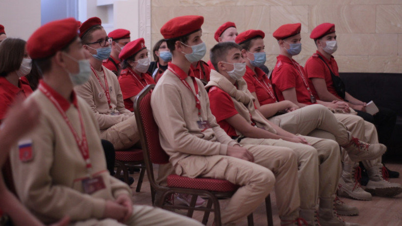 Около 600 юных жителей Подмосковья станут участниками патриотического семинара