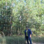 Онлайн-мероприятие«Российский день леса»