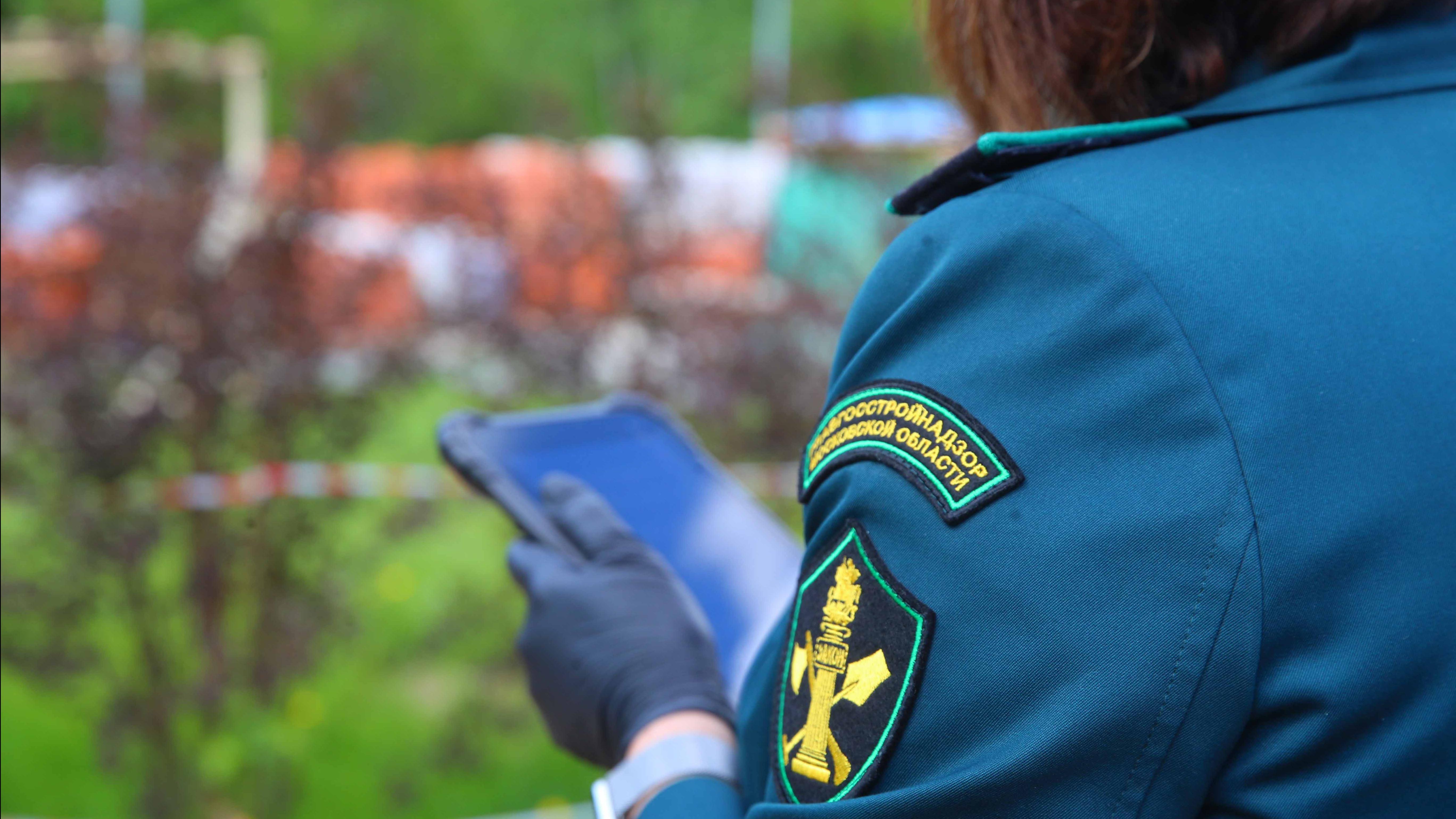 Подмосковных застройщиков оштрафовали на 1,8 млн рублей на прошлой неделе
