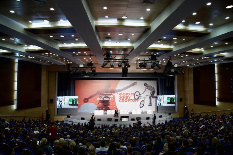 Представители 22 российских регионов выступят на форуме «Живу спортом»