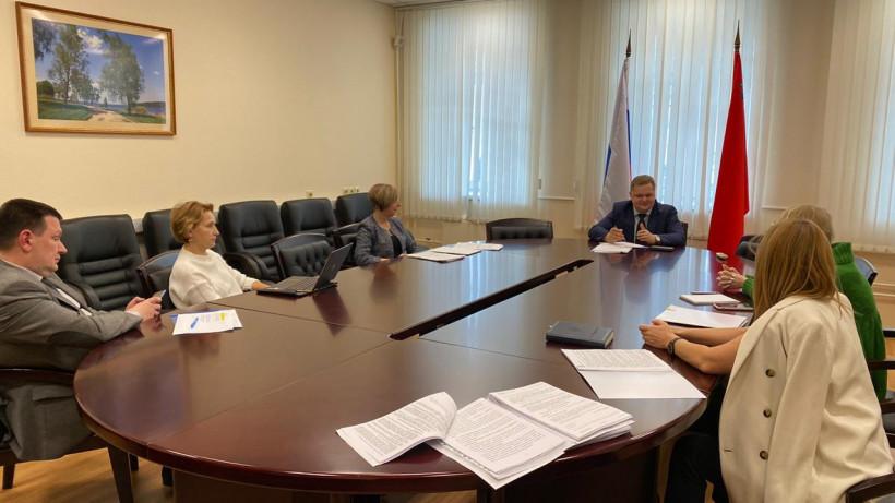 совещание в Контрольно-счетной палате