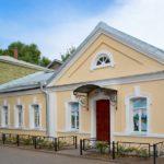 Программа «Торжественное открытие Музея И. А. Бунина»