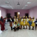 Развлекательная программа «День улыбки»