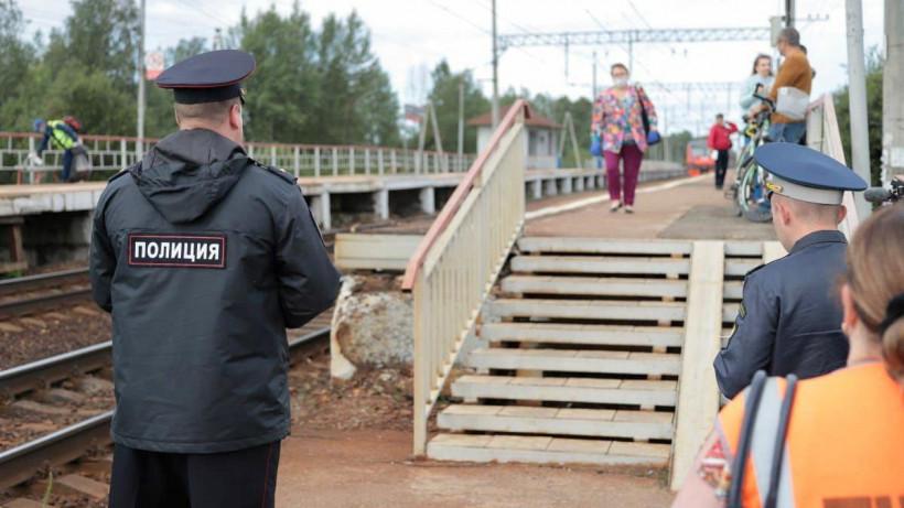 Рейды по предупреждению детского травматизма проходят на ж/д станциях Подмосковья