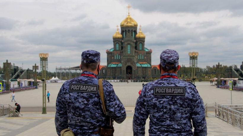 Росгвардейцы приняли участие в обеспечении безопасности форума «Армия-2020» в Подмосковье