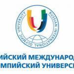 Российский международный олимпийский университет открывает новый учебный год