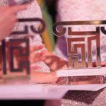 Российским журналистам вручили награды Всероссийского конкурса «Культура слова»