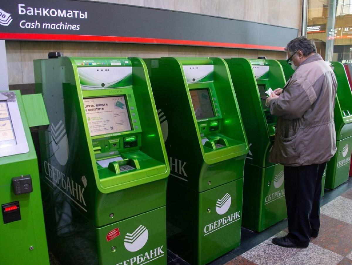 «Сбербанк» обвинили в плагиате, потребовав 1 млрд рублей