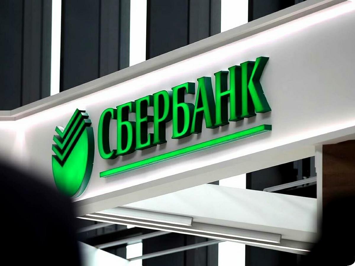 Сбербанк представил новый логотип и виртуальных помощников