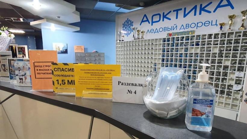 Спортивный комплекс в Ленинском округе проверили на соблюдение санитарных требований