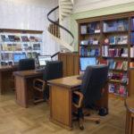 Стартует прием заявок на Всероссийский конкурс «Библиотеки. ПРОдвижение»